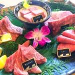 極上の生活は山形県東根市にあった!「牛若丸」で焼き肉を堪能!祖父母におごってもらったことは内緒だぞ