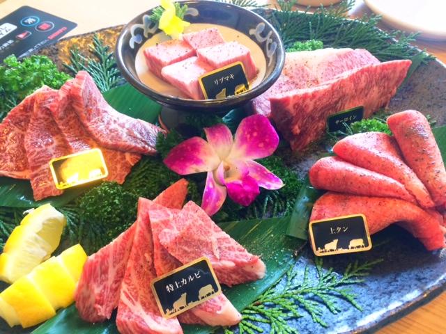 山形県東根市の焼肉店「牛若丸」が美味しい