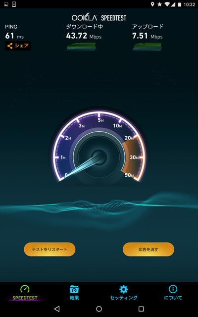 WiMAXのカバーエリアで電波の弱い場所などを調べてきました(埼玉ー栃木ー福島ー山形)