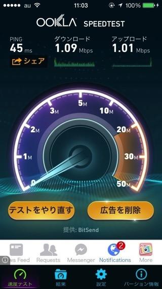 モバイルWi-Fiルーター比較!WiMAX、Y!mobile(ワイモバイル)、ドコモの違い