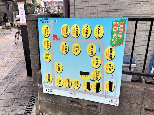 川越菓子横丁の地図