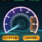 JR札幌駅の無料WiFiを使ってPCでノマド作業する方法!速度はワイモバイルより上