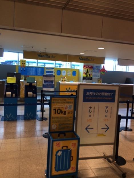 空港1階のバニラエアのチェックイン場所はわかりづらい