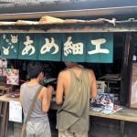 【小江戸横丁】川越を楽しむなら一番街〜菓子屋横丁を観光するのがおすすめ!