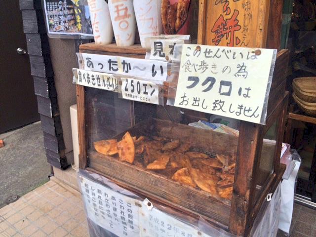 川越菓子横丁の焼き立てせんべい