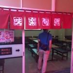 【北海道函館市】「新鮮喰味(ぐみ)」の海鮮丼はイカ墨ソフトの前に食べておくべき