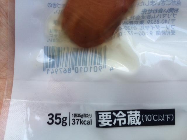 セブンイレブンの低炭水化物で高たんぱく質なダイエットメニューササミスモークのカロリーは37kcal