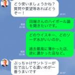 【速報】メディア野郎・田端信太郎氏がLINE@アカウント開設!運用テクニックが参考になるぞ!