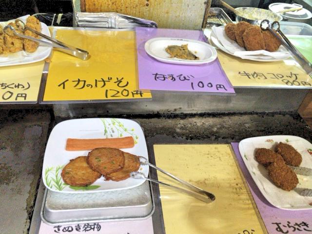香川県善通寺市の岸井うどんのコロッケなどの揚げ物