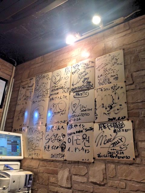 渋谷「韓国亭豚や」の無限サムギョプサル