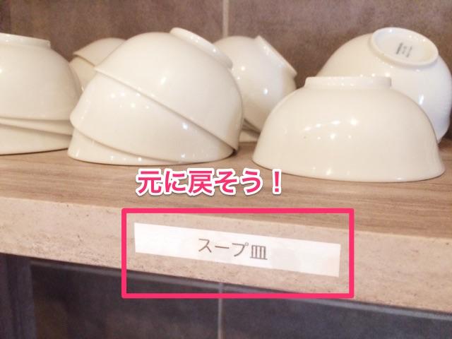料理が楽しめる1/3rd Tokyo Share Cafe(ワンサード東京シェアカフェ)