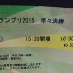 スクリーンショット 2015-11-03 20.52.36