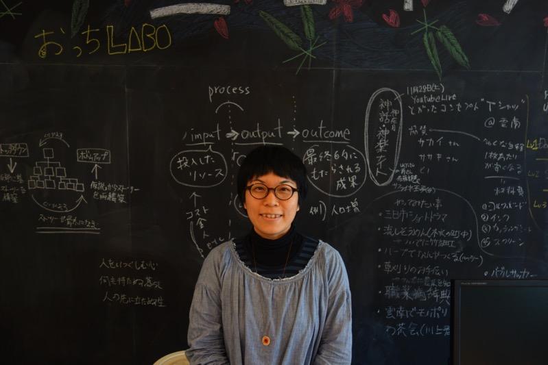 島根県雲南市でカフェを開業した小山さん