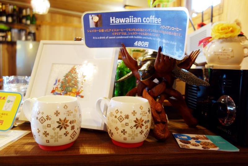屋久島のmaruya cafe