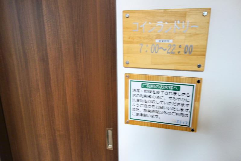 屋久島で長期滞在に向いてるホテル「SORA」
