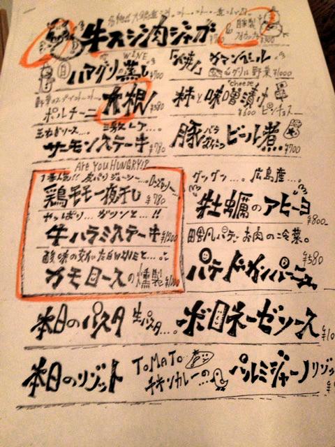 東京ワイン倶楽部「楽」は出会って間もない仕事仲間と飲むときに重宝する