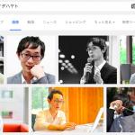 【2015年に面白かったコンテンツ】漫才、梅木さん、谷口マサト企画、35年ローン #HyperlinkChallenge2015 #孫まで届け