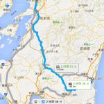 宮崎駅から熊本駅までの移動はバス「なんぷう号」がコスパ良し!早いし安いのでオススメです