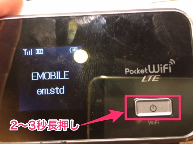 イーモバイルのポケットWiFiが繋がらない時はスリープモードを疑おう