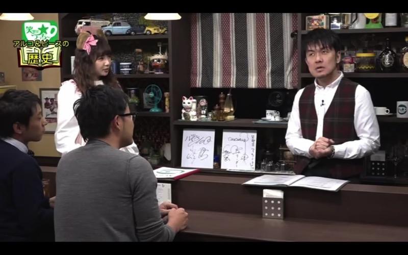笑喫茶☆つっちーがamazonプライム動画でおすすめ