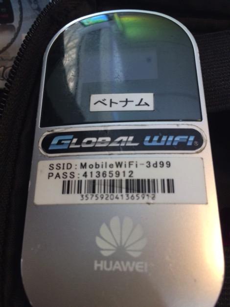 グローバルWi-Fiのプラン。ベトナムは3g