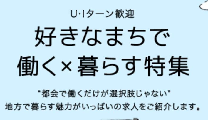 スクリーンショット 2018-09-13 18.20.00