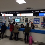 成田空港第二ビル駅で降りてグローバルWi-Fiのルーター受け取り、成田空港行きの電車ホームまで行くのにかかった時間は11分でした