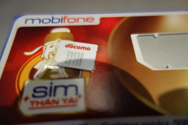 【まとめ】ベトナムのホーチミン空港でSIMカード(mobifone)を購入してSIMフリーのタブレットでデータ通信(3G)するまでの流れ