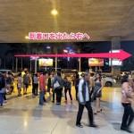 ベトナム旅行で活用したい電源&Wi-Fiカフェまとめ(ホーチミン・タンソンニャット空港〜フーコック空港)