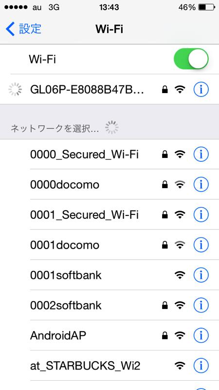 スマホからfreetelのsimカードが入ったgl06pでネットに接続