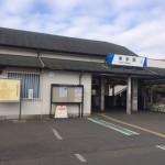 東武伊勢崎線で寝すごした!終電なくて南栗橋駅でオワタな時はタクシーに乗って最寄りの「ホテルグリーンコア」に行くしかない