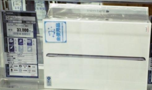 【朗報】ゲオモバイル(GEO)渋谷センター街店