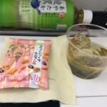 ANAエコノミークラス「羽田空港〜マニラ:ニノイ・アキノ国際空港」の席の広さ、アルコール・電源の有無をまとめてみた