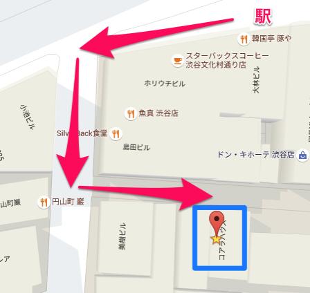 渋谷のパクチー専門店における「パクチービール」