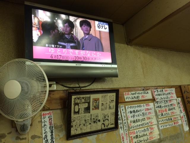 渋谷で立ち飲みなら「富士屋本店」がオススメ