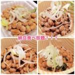 東京の「納豆食べ放題定食」がヤバすぎた件 @納豆工房せんだい屋 池尻大橋店