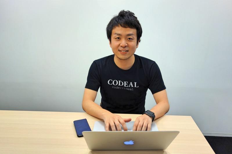 Codeal