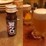 銀座の沖縄料理屋で発明!飲み会が続いても次の日にスッキリ起きる方法! @ちゃんぷるぅ家