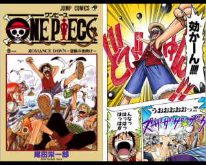 onepiece.png