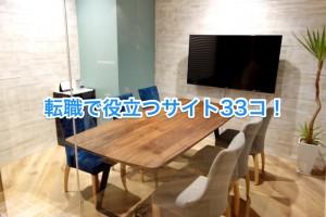 dsc00812_fotor