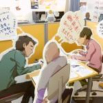 """「地元・福島に貢献したくてガイナックスのアニメーターになりました」21歳が語る""""地方で働く""""の現実"""