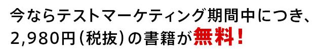 おすすめのkindle本(電子書籍)