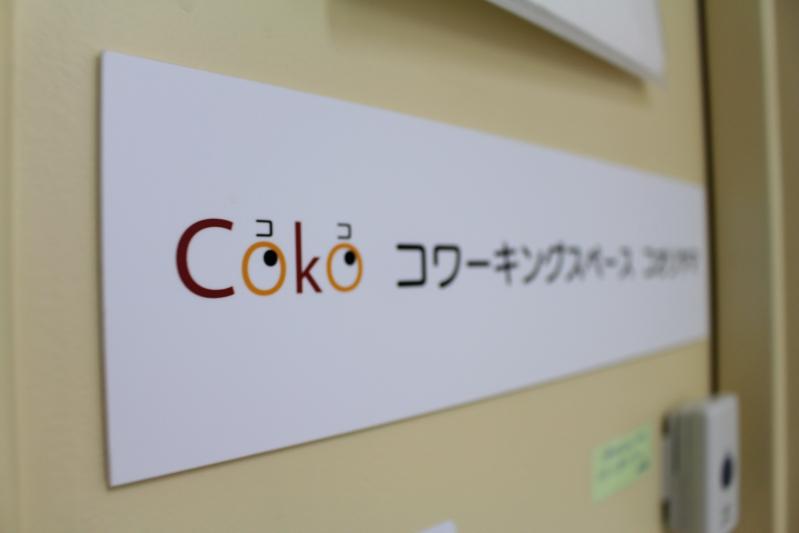coko_fotor