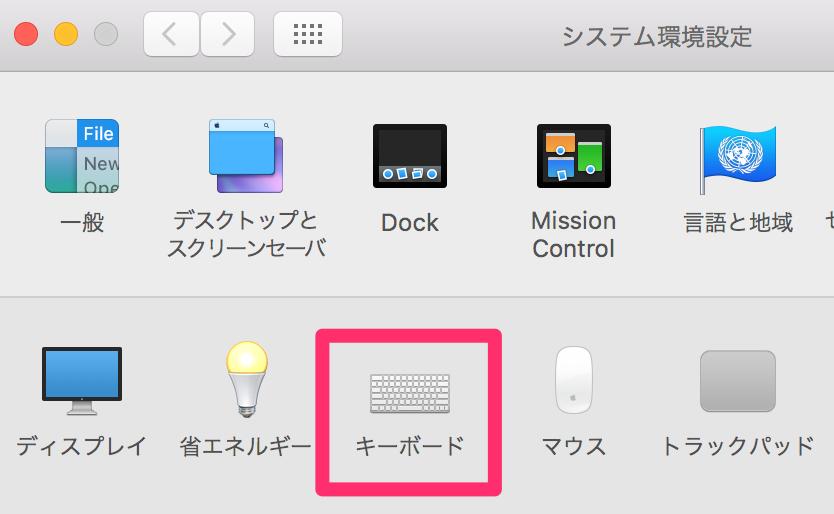 macで半角数字を使う方法