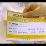 人生を10分やり直すには3000円かかると思って生きる