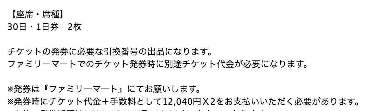 スクリーンショット 2016 12 04 11 27 43