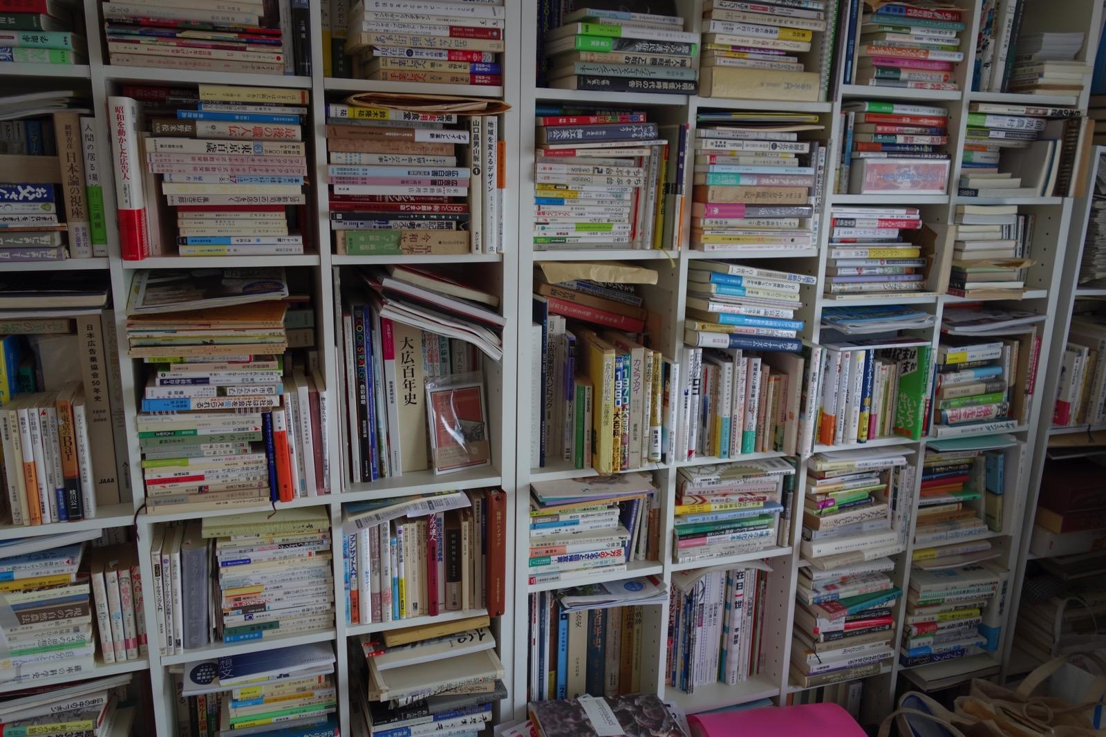 膨大な本と雑誌
