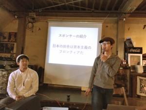 ikedasan_Fotor