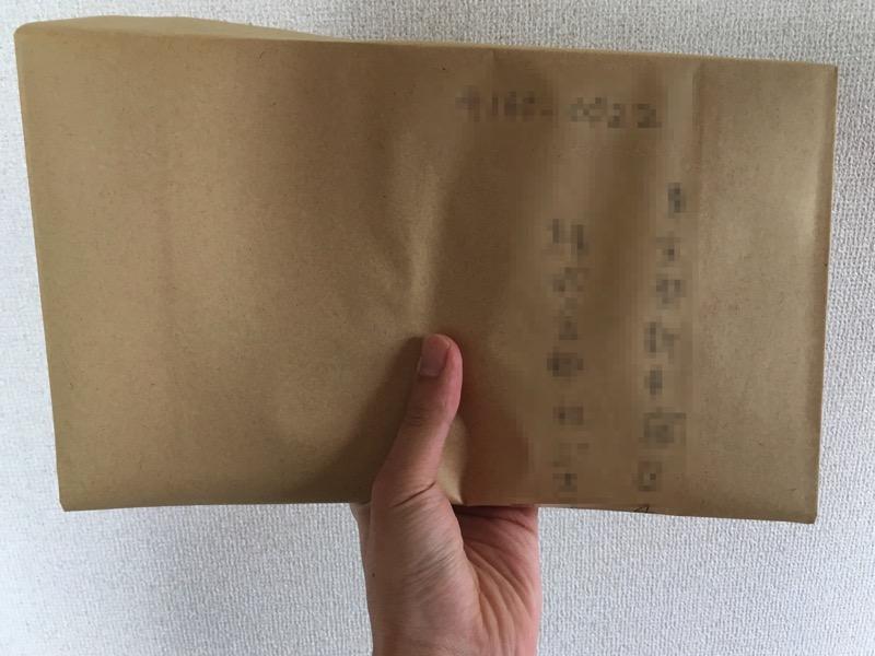 配送用の封筒は2つに折る