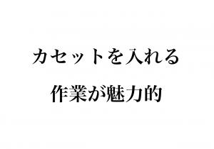 スクリーンショット 2017-05-27 20.37.26 (1)
